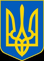 Gerb-Ukrainy