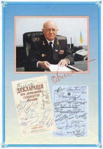 bandurka-oleksandr-markovych-deklarazia